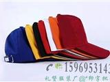 昆明禮贊棉布帽印字,昆明純棉廣告帽刺繡,玉溪禮品帽價格,曲靖學生帽批發總廠直銷