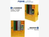 扬州电动汽车充电桩价格合理支持家用小区投币刷卡扫码支付