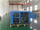40千瓦15kw静音汽油发电机