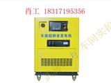 12千瓦8kw柴油发电机报价价格