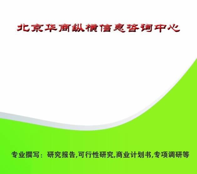 纱卡长裤市场投资方向研究预测报告-2019-2025年