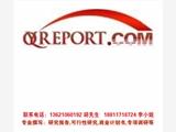 绿光磊芯片市场投资战略研究报告-2019-2025年