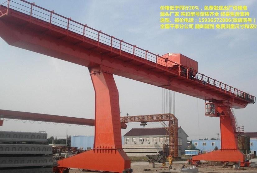 3噸航吊生產廠家,45噸行吊廠家,75噸橋式起重機什么價格,10噸行吊多少錢