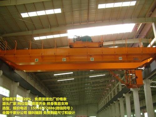 10噸航車、天車生產廠家電話地址,橋式起重機訂制,5噸航車生產廠家,行吊報價