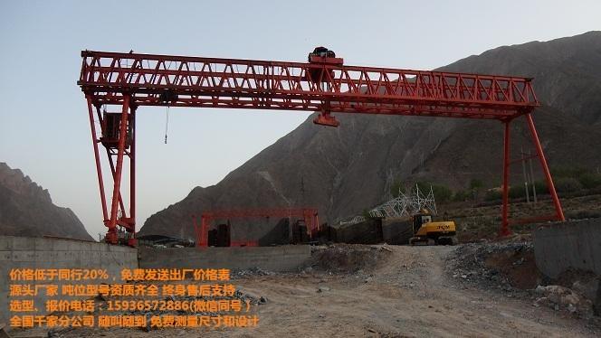 16噸龍門吊、橋吊、門式起重機廠家,40噸天車廠家,20噸天吊價格,3噸橋式起重機價錢
