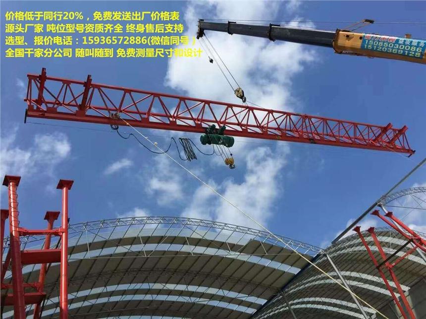 50噸龍門吊規格參數,橋式起重機訂制,16噸航車,橋式起重機什么價