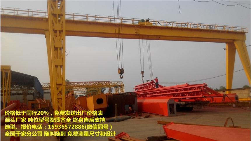 20噸天車生產廠家,2噸航吊價格,90噸天吊什么價格,60噸橋式起重機什么價