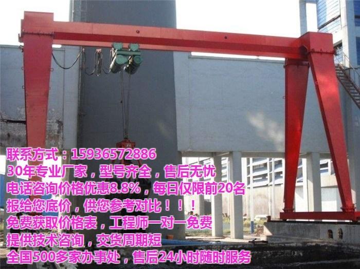 江城门式起重机厂家,江城哪里卖门式起重机,江城门式起重机价格在江城