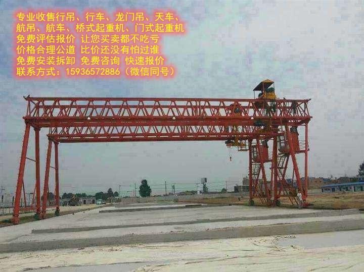 江苏回收航吊转让,河南二手行车梁厂家,回收行吊