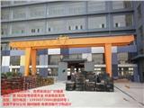 龙门吊厂家直销,南通行车,造船厂龙门吊,30吨行车价格