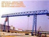 5吨夸度20米龙门吊价格多少钱,2吨行吊生产厂家,70吨航车什么价格,8吨行吊什么价