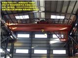 桥式起重机生产公司,行车厂家定做,桥式起重机哪个厂家做的好,航车订制厂家