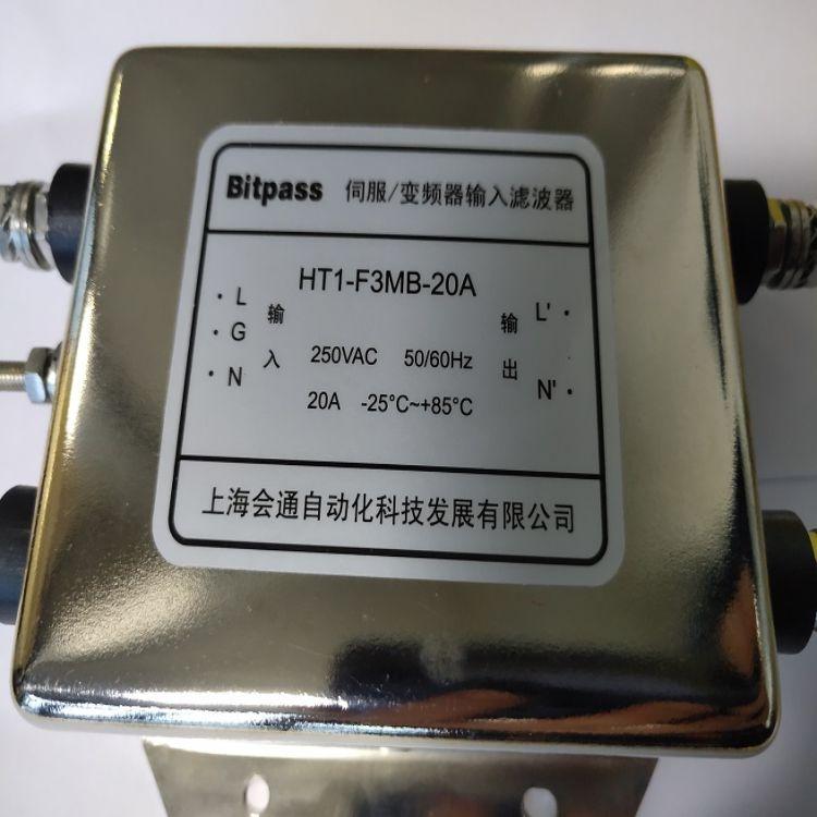 Bitpass會通濾波器HT1-K3NT-30A