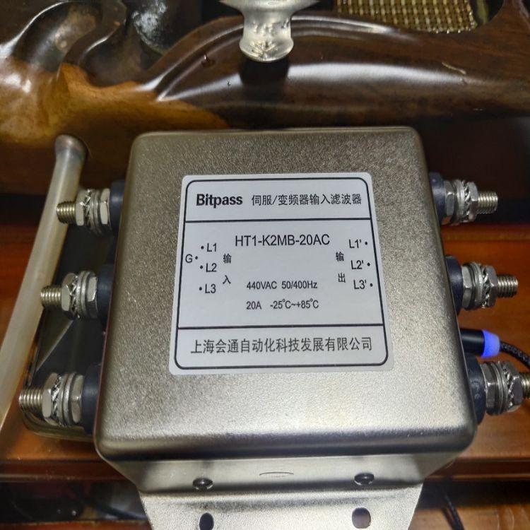Bitpass會通濾波器HT1-K3NT-20A
