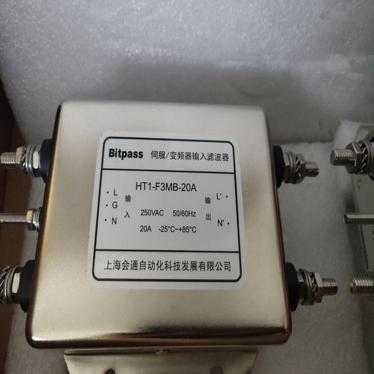 Bitpass會通濾波器HT1-K3NT-15A