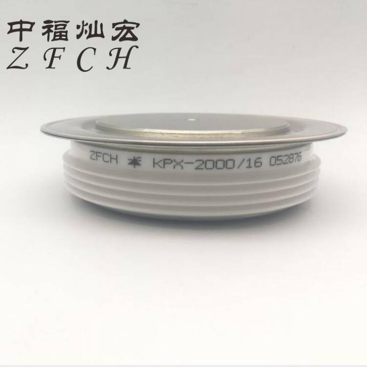 ZFCH廠家自銷可控硅/晶閘管ZP9000A3000V