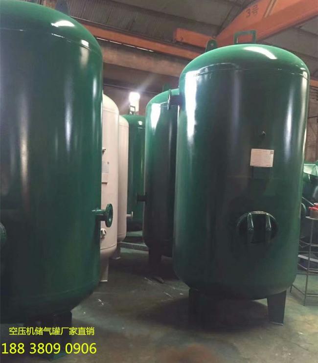 绵阳0.5立方|绵阳免检储气罐生产厂家