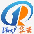 河南压力容器设备356bet娱乐送彩金_356bet官网体育投注_正规356bet平台