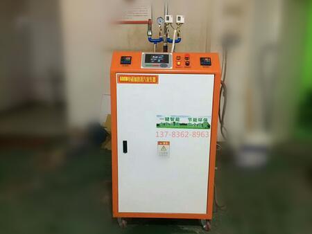 河南压力容器设备有限公司