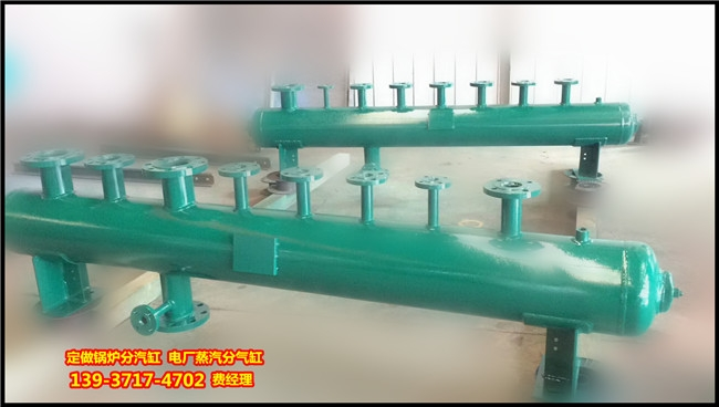 金华电厂蒸汽分汽缸厂家|价格☑安全稳定