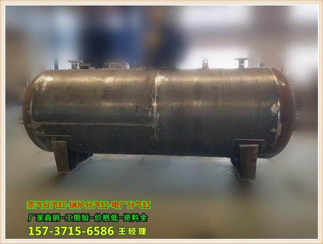 定西分气缸厂家|经销商•节能环保