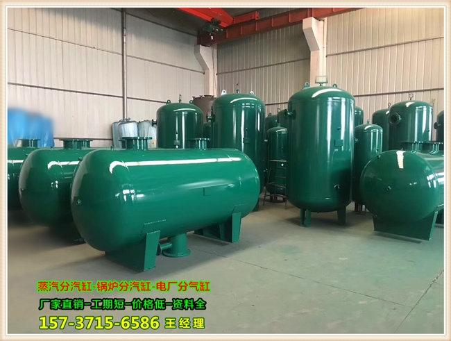 山西运城锅炉分汽缸厂家定做分气缸☑安全稳定