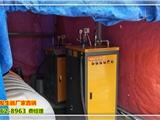 新闻:河南洛阳孟津蒸汽发生器厂家_电蒸汽发生器厂商直销¯
