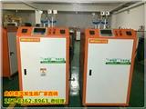 新聞:河南安陽安陽蒸汽發生器廠家_免檢蒸汽鍋爐現貨直銷ˉ