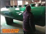 惠州高壓分氣缸廠家_惠州蒸汽分汽缸價格