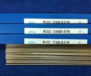 北京z408鑄鐵焊條經銷商