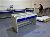 耐腐蚀实验室实验台工作台化验室操作台试验桌中央台边台