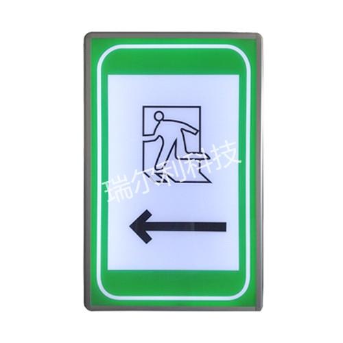 深圳瑞尔利  隧道紧急电话电光标志牌紧急疏散 消防设备标志牌