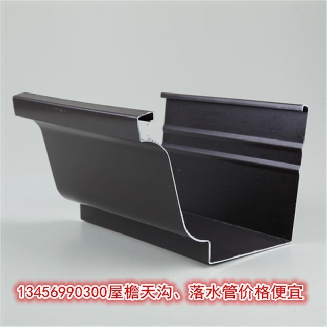 上海铝合金天沟厂家发货