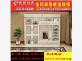 简约风格全铝电视柜铝材 铝合金整板家具型材 全铝合金整体衣柜型材