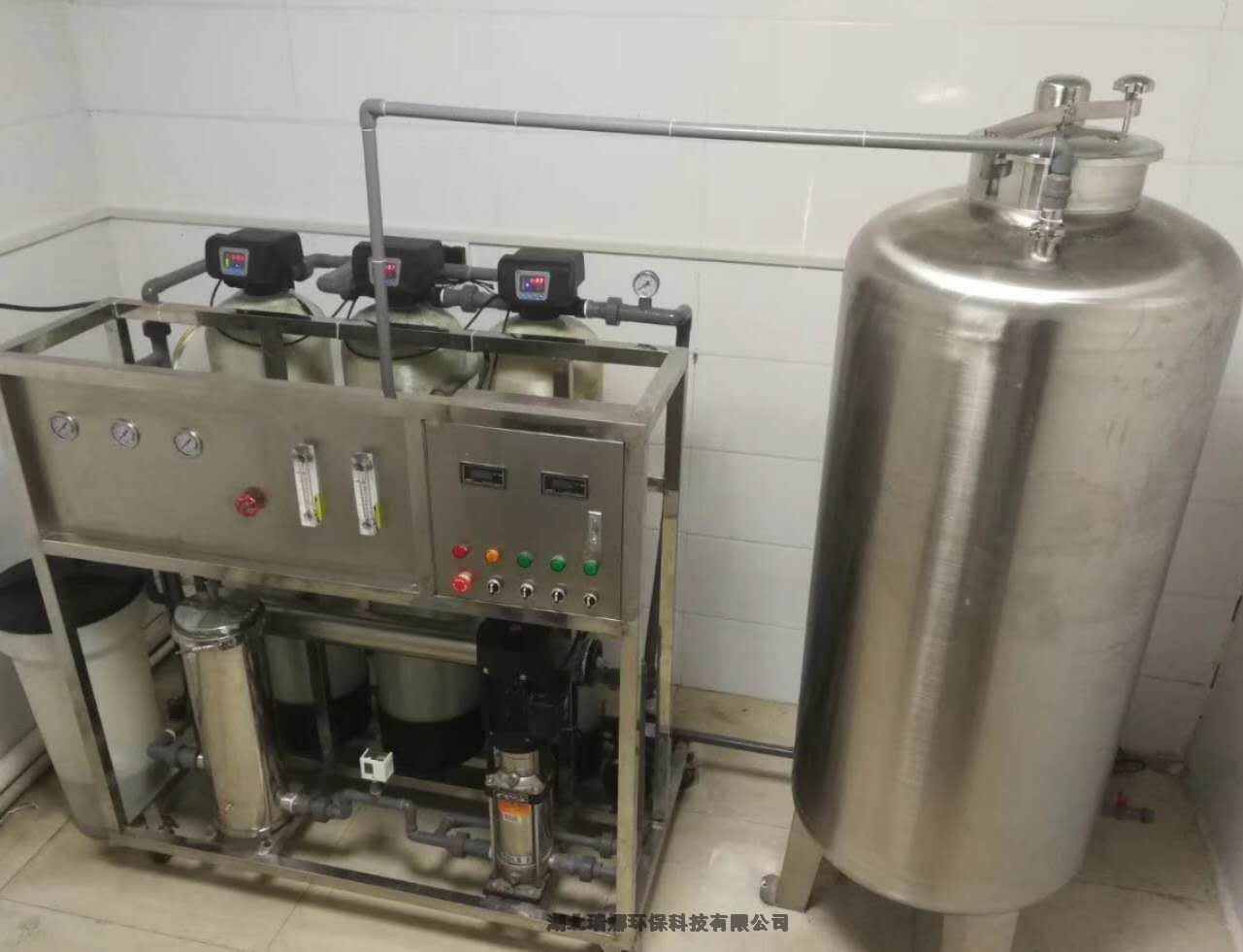 今日新聞:鶴崗供應商用凈水機廠家直供