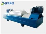 厂家直销---WL280水处理设备卧式离心机