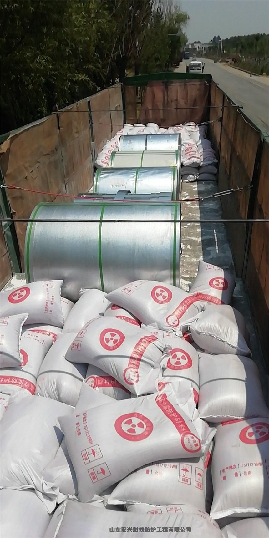 新聞:清遠市鉛板專業的技術