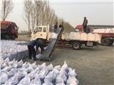 河北省防辐射钡砂批发价格