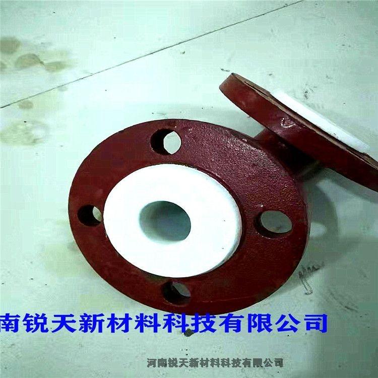 钢衬塑管道厂家 销售钢衬pe管道 钢衬四氟管道 加工一平方多钱