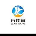 萬佳宜鋼鐵供應鏈管理(蘇州)有限公司