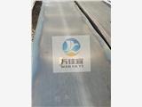 压力容器板Q245R