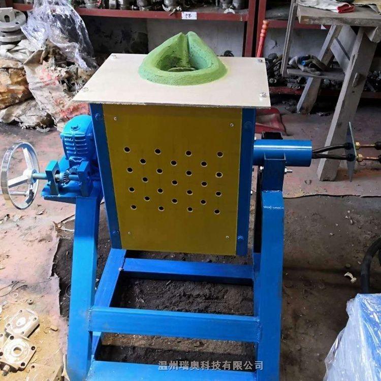 铝合金熔化炉供应商