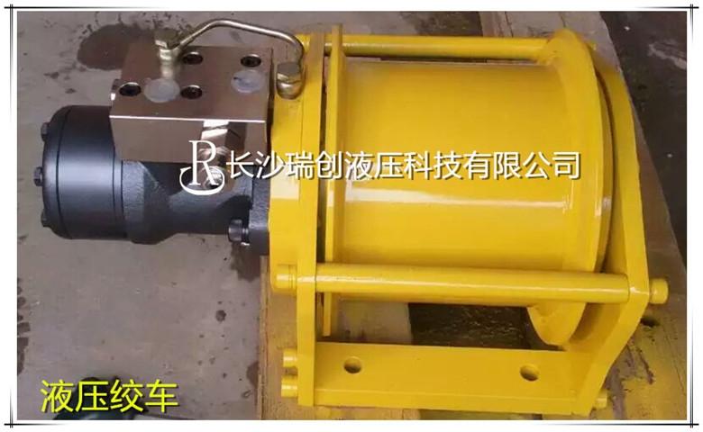 1-8吨小型液压绞车,带刹车液压绞车专业厂家定制