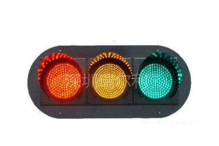 深圳瑞爾利交通信號燈LED紅綠滿盤顯示燈