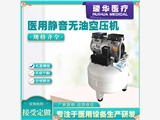 無油靜音空壓機 大功率氣泵