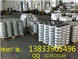 YD172堆焊药芯焊丝YD172耐磨焊丝