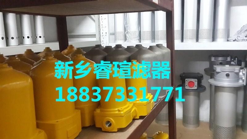 ZU-H630×3F壓力管路過濾器