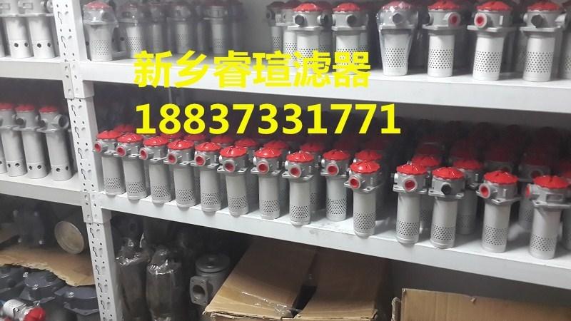 ZU-H630×3DF倒裝法蘭式壓力管路過濾器