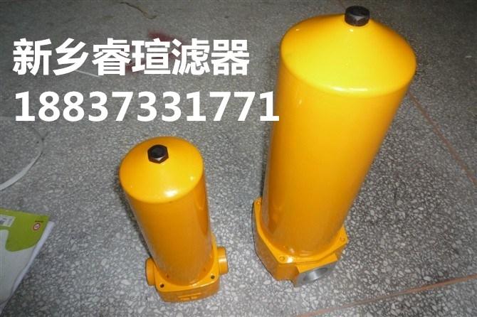 ZU-H630×3BD倒裝板式壓力管路過濾器