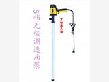 都江堰柴油自吸式水泵720w手提式抽油泵